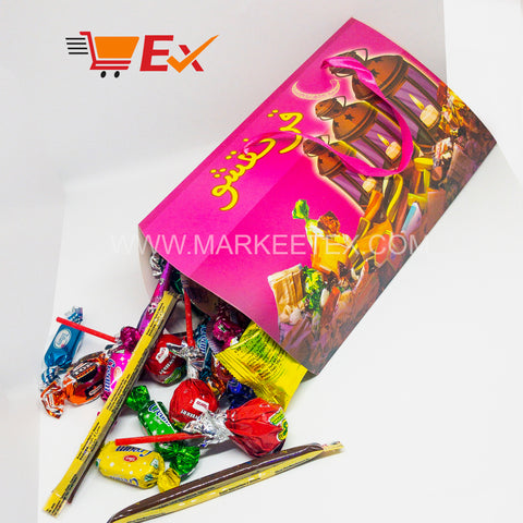 Pack of 12 Gift Box/Bag - MarkeetEx