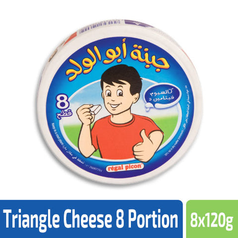 Abu Alwalad Triangle Cheese