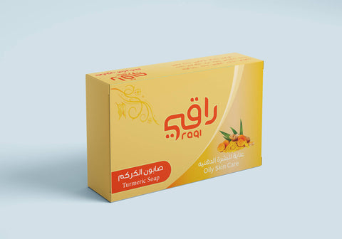 Raqi Natural Soap
