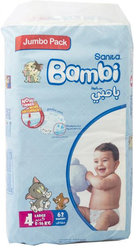 Bambi Diapers - حفاضات بامبي
