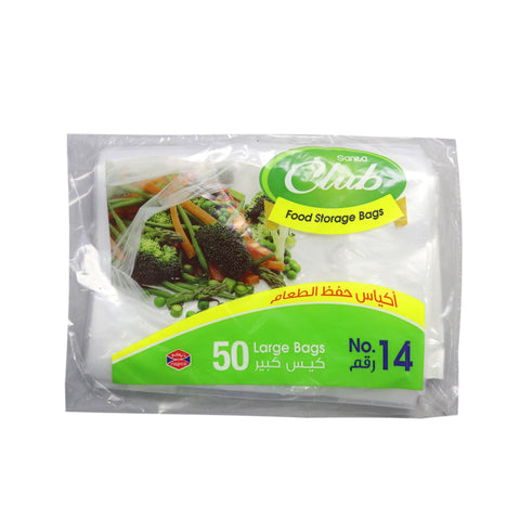 Sanita Napco No.14 Food Storage Bags - Large, 50 Counts