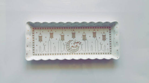 2 Ramadan Tray (small 12X29cm) (big 35X14cm)
