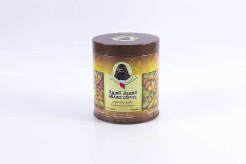Al jazeera Arabic coffee powder with cardamom and saffron 180 G