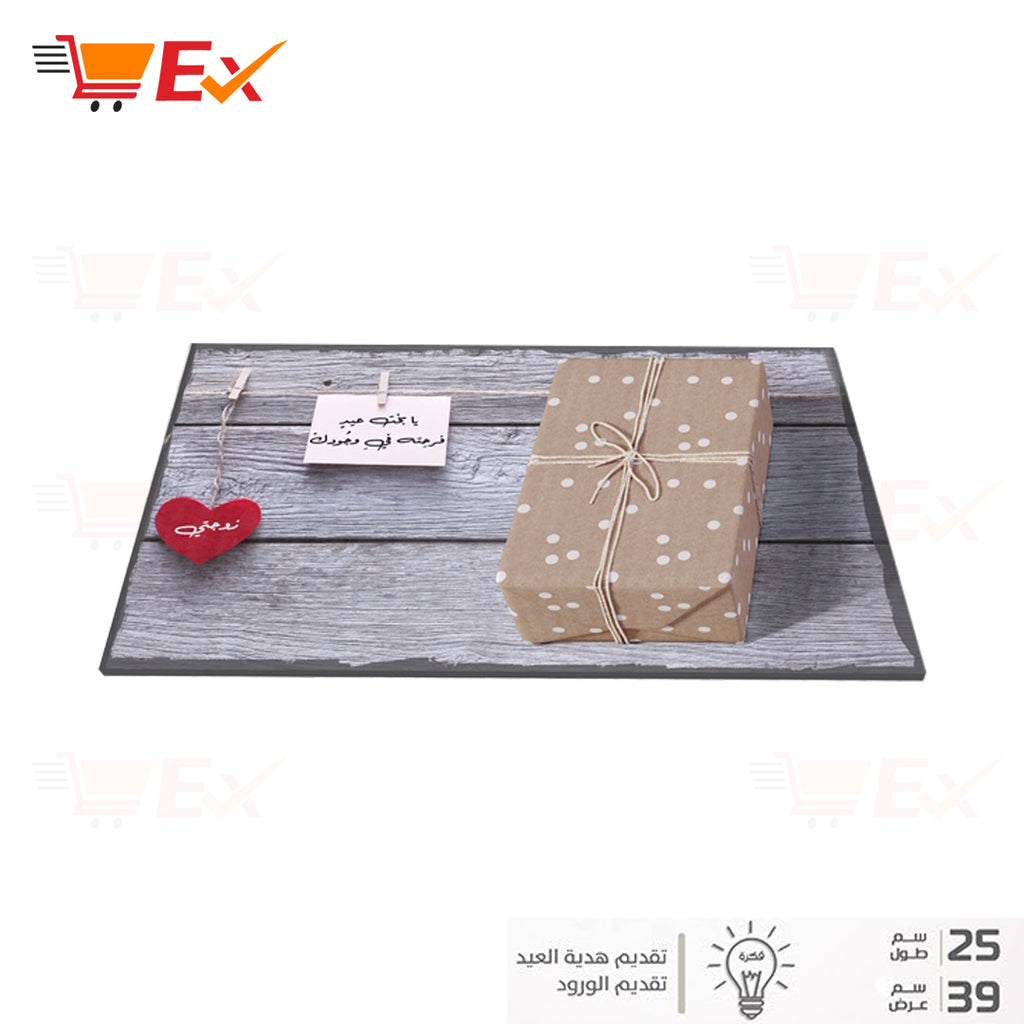 Wood base for gift delivery to my wife-  1 - MarkeetEx