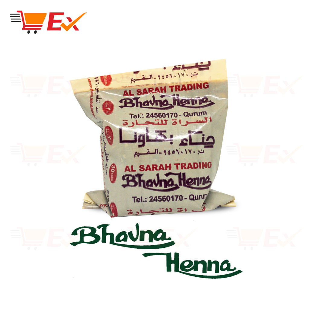 BHAVANA HENNA BAG FOR LEGS  حناء بهاونا للقدمين