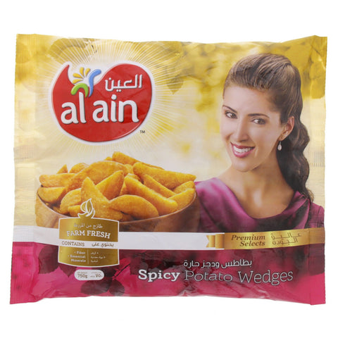 AlAin French Fries Spicy Potato Wedges 750gm