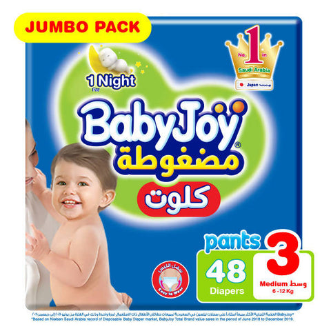 BabyJoy Diapers Culotte Medium - Stage 3 / 48 Diapers - MarkeetEx
