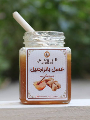 Honey with ginger 140 g - MarkeetEx