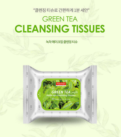 Make-up cleansing tissue (green tea) 30 pcs