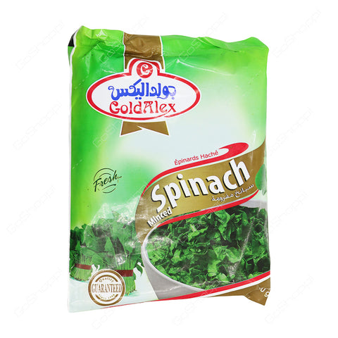 GoldAlex Spinach Minced  Frozen 400gm - سبانخ مجمدة