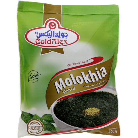 Goldalex Molokhia Minced Frozen 400gm