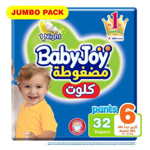 BabyJoy Diapers Culotte Junior XXL - Stage 6 / 32 Diapers - MarkeetEx