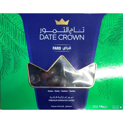 Dates Crown Khalas 1kg Thermoform -  تمر خلاص - MarkeetEx