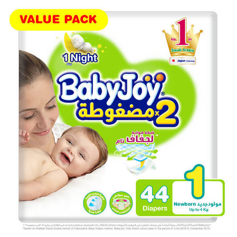 BabyJoy Diapers Value Pack Newborn - Stage 1 / 44 Diapers