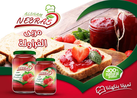 Jam strawberry 450 G - MarkeetEx