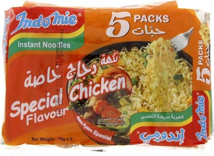 Indomie Noodles Special Chicken 5 packs