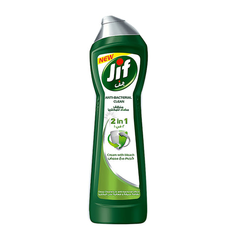JIF ULTRA HYGIENE CREAM 500ML - MarkeetEx