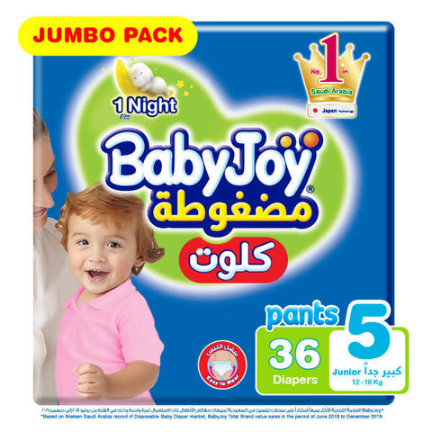 BabyJoy Diapers Culotte Junior - Stage 5 / 36 Diapers - MarkeetEx