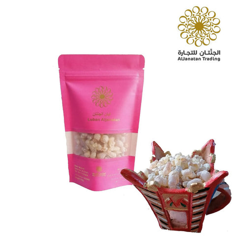 Al janatan Luxury Luban 100G