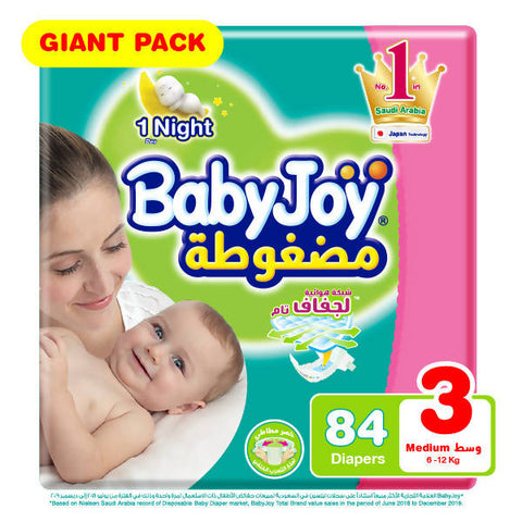 BabyJoy Diapers Giant Pack Medium - 3 Stage / 84 Diapers
