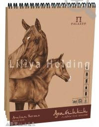 "Sketch-book ""Arabian horses"", A4, with cardboard backing, 50 sheets, kraft paper - MarkeetEx"