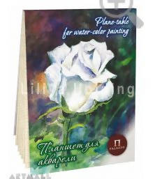 "Plane-table for water-color painting""White Rose"", A4, 20 sheets, paper ""Flax"" pale-yellow, 260 g/m2"