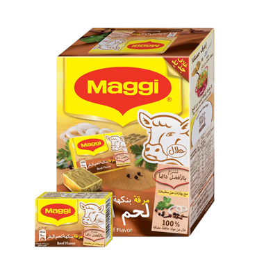 Beef Stock Cubes Maggi 24 Pieces - مرقة ماجي باللحم