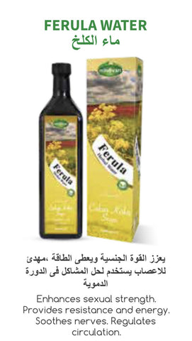 Ferula Herbal Water 1 kg - MarkeetEx