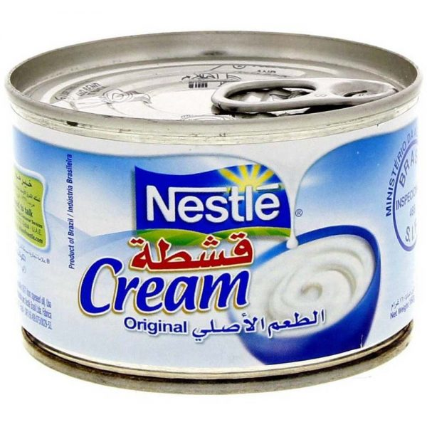 Nestle Cream 160gm- قشطة نستله - MarkeetEx