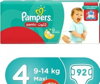 Pampers Pants Stage 4 Mega Box - 92 Diapers - MarkeetEx