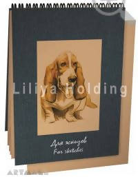 "Notepad for sketches ""Dog"", A5, 50 sheeta, kraft-paper 90 g/m2"