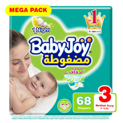 BabyJoy Diapers Mega Pack Medium - Stage 3 / 68 Daipers