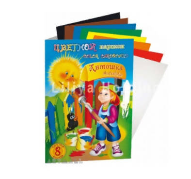 "Colored cardboard set ""Antoshka"", A4, 8 colors, 8 sheets, 220 gsm - MarkeetEx"