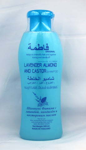 FATIMA LAVENDER ALMOND AND CASTOR SHAMPOO 300 ML