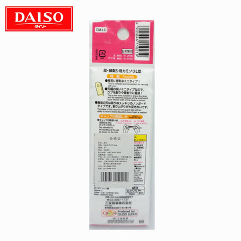 L-Shaped Daiso Razor For Face And Eyebrow - 3 Regular Blades No101