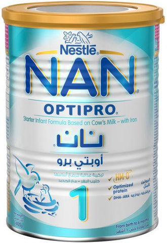 Milk Nan Stage 1 -Gram 400 حليب نان جرام