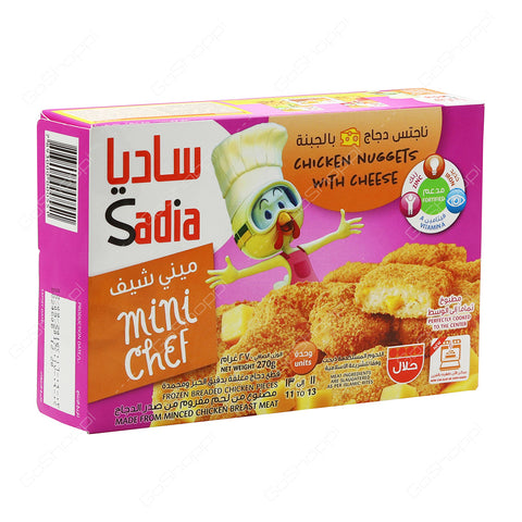 Chicken Nuggets with Cheese Sadiya