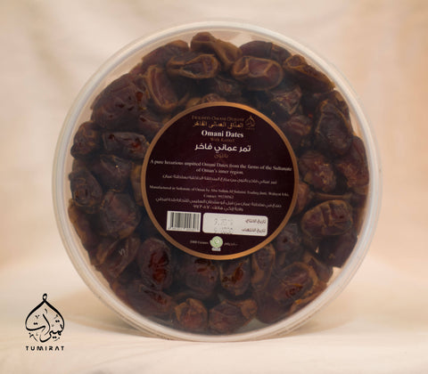 Omani dates with kernal 1kg