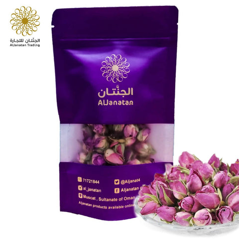 ورد محمدي Dried Rose 40 G - MarkeetEx
