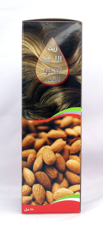 AL BARAKAH ALMOND SWEET OIL FOR HAIR 150 ML - MarkeetEx