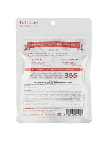 Lululun Refreshing Clear Skin White Face Mask 7 Sheets (٧ أقنعة) - MarkeetEx