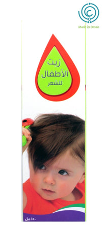 Albarakah Baby Hair Oil 150ml - MarkeetEx