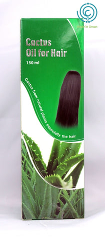 AL BARAKAH CACTUS OIL FOR HAIR 150ML - MarkeetEx