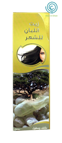 AL BARAKAH FRANKINCENSE OIL FOR HAIR 150 ML - MarkeetEx