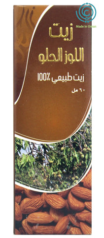 AL BARAKAH SWEET ALMOND OIL 60 ML - MarkeetEx