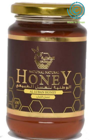 Al luban Omani Honey 500 gr - MarkeetEx