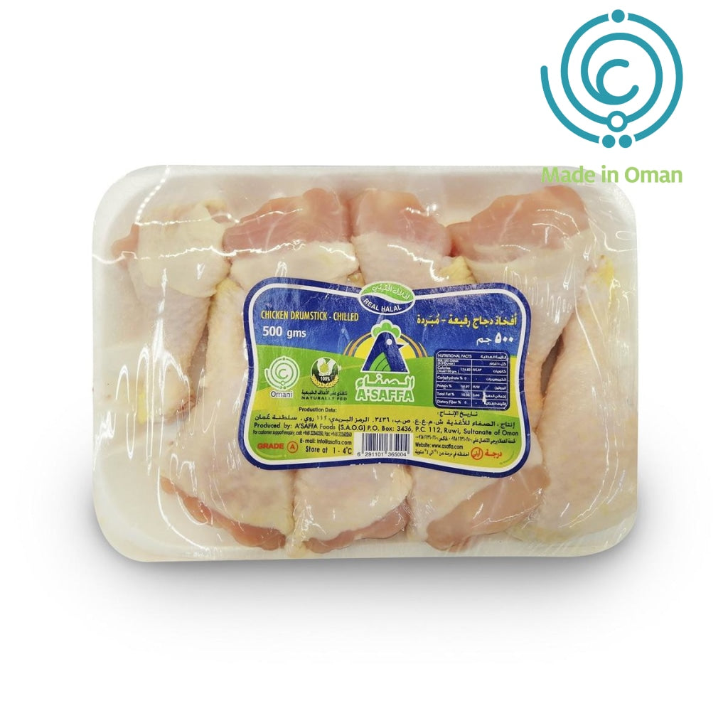 Asaffa Fresh Chicken Drumsticks 500gm - MarkeetEx