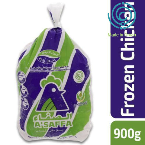 A'saffa Frozen Whole Chicken 900gm - MarkeetEx