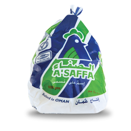 Chicken Frozen Asaffa - دجاج مثلج الصفا