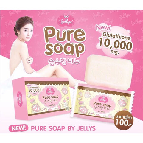 Pure Soap Body Whitening Skin Anti Aging Gluta Jelly White Beauty 100gm